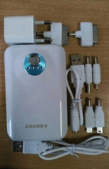 Powerbank Cross 8800mah